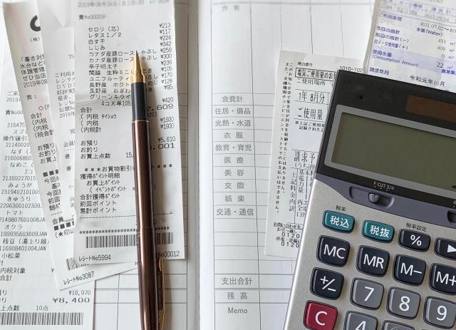 家計簿の選び方は給料日基準