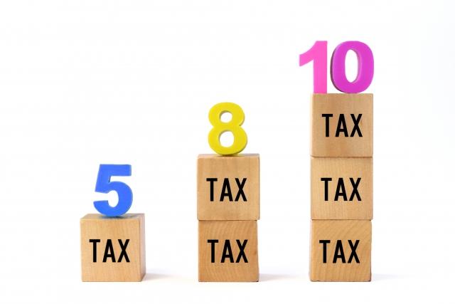 消費税10%前に家計の見直し
