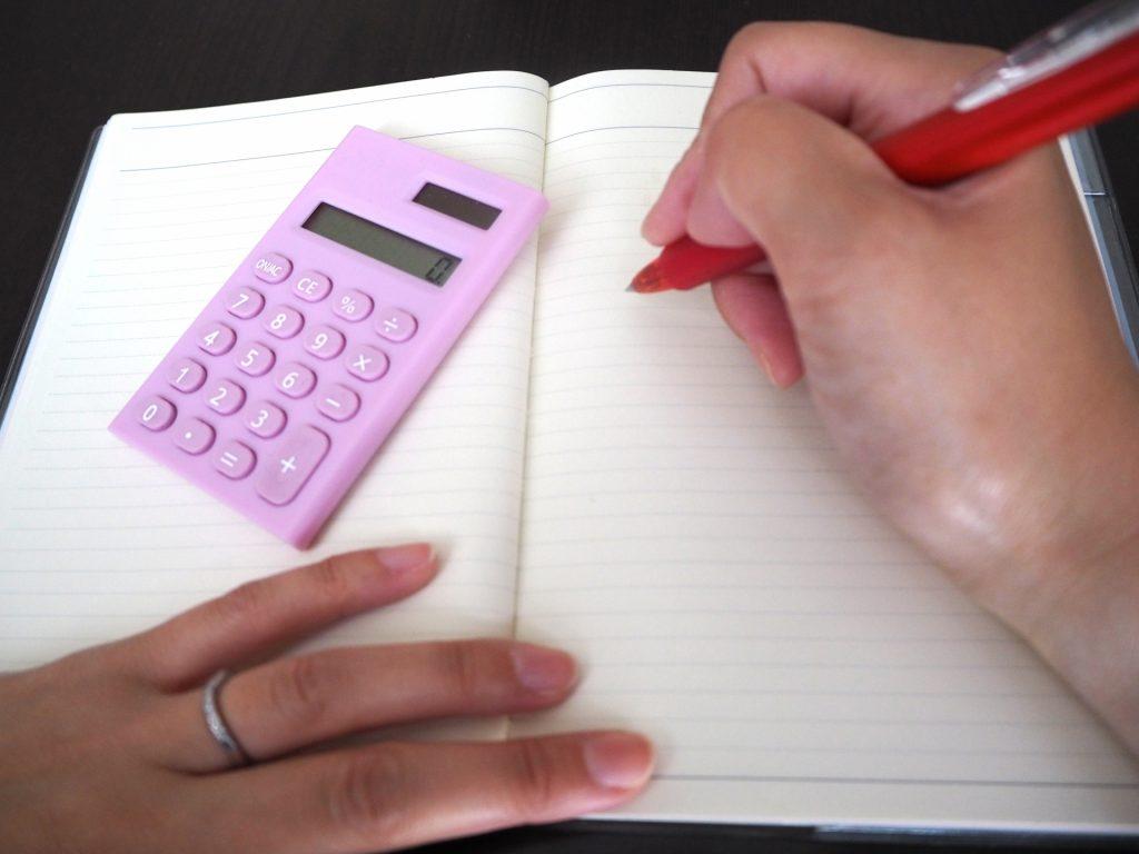 家計簿の書き方のコツ